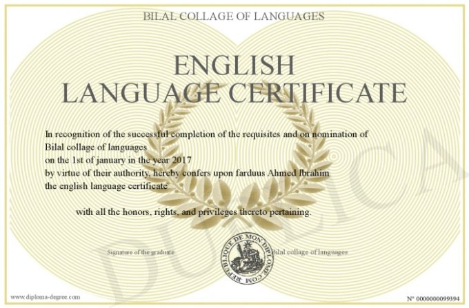 English Language Certificate