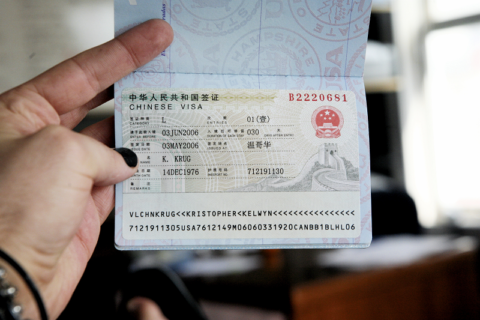 Study Visa Procedure For China China Visa Application Form Requirements And Instructions