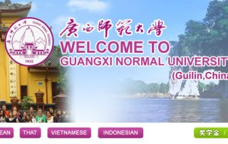 Guangxi Normal University CSC Scholarships
