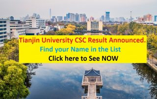 Tianjin University CSC Result 2019 Announced