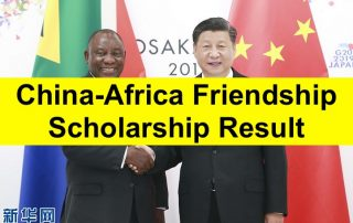 China-Africa Friendship Scholarship Result